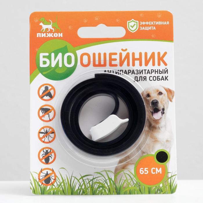 """Биоошейник антипаразитарный """"ПИЖОН"""" для собак от блох и клещей, чёрный, 65 см"""
