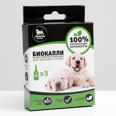 "Биокапли ""ПИЖОН Premium"" для собак от блох и клещей, до  40 кг, 3х2 мл - Фото 1"