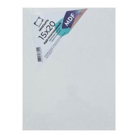 МДФ грунтованный 15х20 см, 2.8 мм, акриловый грунт, цвет белый, «Малевичъ» Ош