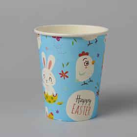 Стакан бумажный «Счастливой Пасхи», набор 6 шт., цвет голубой