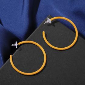 """Серьги-кольца """"Мягкость"""" круг, цвет жёлтый, d=5 см"""