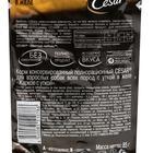 Влажный корм Cesar для собак, жаркое с уткой, пауч, 85 г - Фото 2