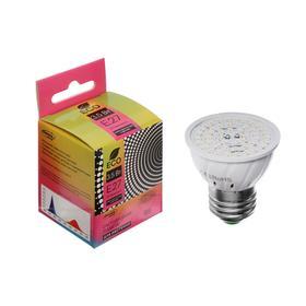 Светодиодная лампа для растений Luazon Lighting, 3,5 Вт, E27, 220В Ош