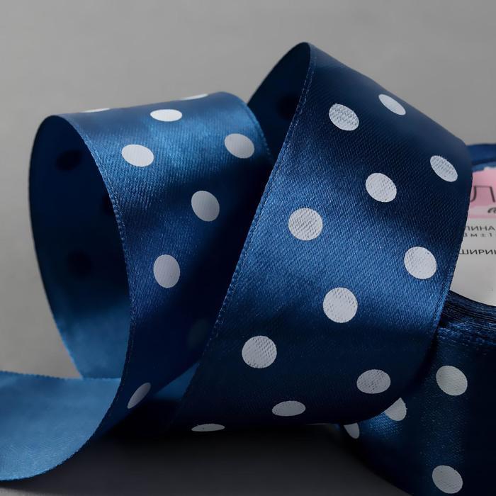 Лента атласная «Горошек», 40 мм × 23 ± 1 м, цвет синий №038