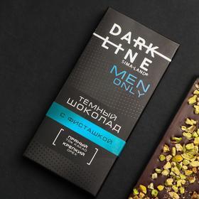 Тёмный шоколад с фисташкой «Only man», 85 г.