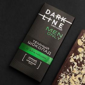 Тёмный шоколад с арахисом «Only man», 85 г.