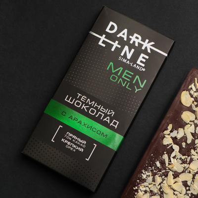 Тёмный шоколад с арахисом «Only man», 85 г. - Фото 1
