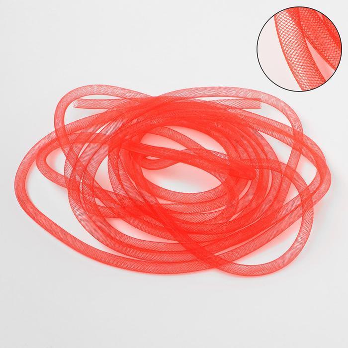 Бижутерная сетка-рукав, 8мм, 5м, цвет красный