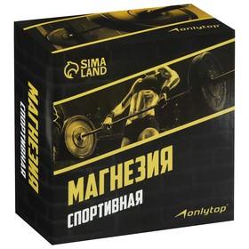 Спортивная магнезия в коробке «Тяжёлая атлетика» Ош