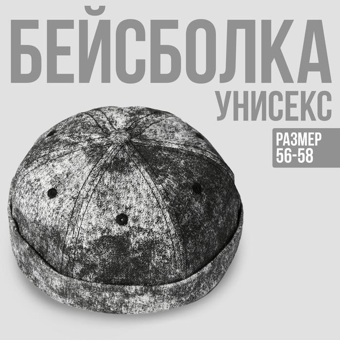 Кепка «Варёнка» голубая, без козырька, р-р 56 см