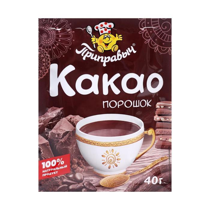 Какао-порошок «Приправыч», 40 г