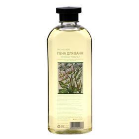 Пена для ванн «Русское поле», лечебные травы, 500 мл