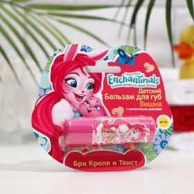 Детский бальзам для губ Enchantimals «Бри Кроля и Твист», вишня с оливковым маслом, 4,2 г