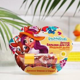 Детский бальзам для губ Enchantimals «Данесса Оленни и Спринт», медовая дыня с маслом какао, 4,2 г