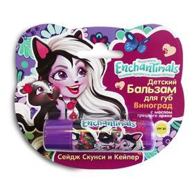Детский бальзам для губ Enchantimals «Сейдж Скунси и Кипер», виноград с маслом грецкого ореха, 4,2 г
