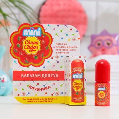 Бальзам для губ Chupa Chups mini, клубника, 3,8 г - Фото 1