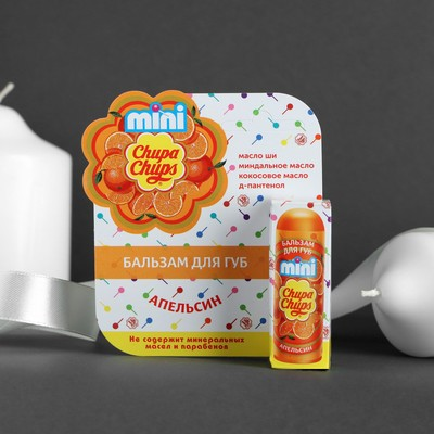 Бальзам для губ Chupa Chups mini, апельсин, 3,8 г - Фото 1