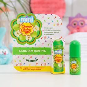Бальзам для губ Chupa Chups mini Яблоко , 3,8 гр