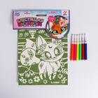 Набор для творчества «Блестящие раскраски: лисичка»