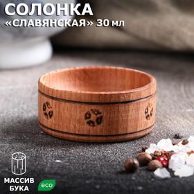 """Солонка """"Славянская"""", 6х2 см, массив бука"""