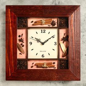 Часы настенные квадратные 'Восточный базар' Ош