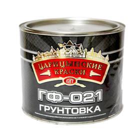Грунт ГФ 021 Царицынские краски серый 0,8 кг Ош