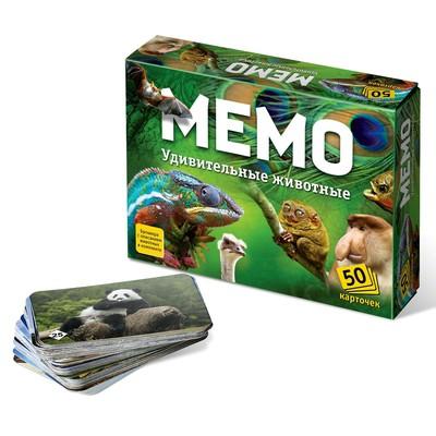 Настольная игра «Мемо. Удивительные животные», 50 карточек + познавательная брошюра - Фото 1