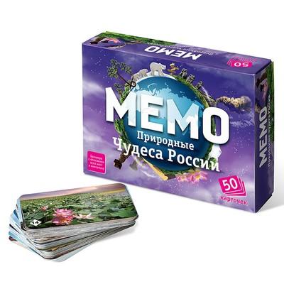Настольная игра «Мемо. Природные чудеса России», 50 карточек + познавательная брошюра