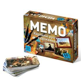 Настольная игра «Мемо. Картины русских художников», 50 карточек + познавательная брошюра