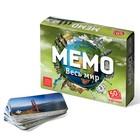 """Настольная игра """"Мемо. Весь мир"""", 50 карточек + познавательная брошюра"""