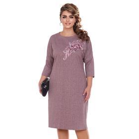 Платье женское «Фиалка», цвет пудровый, размер 56