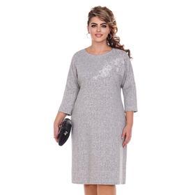 Платье женское «Фиалка», цвет светло-серый, размер 52