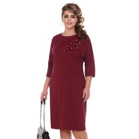 Платье женское «Фиалка», цвет винный, размер 52