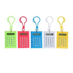 Калькулятор-брелок, 8-разрядный, «Печенье», МИКС Ош