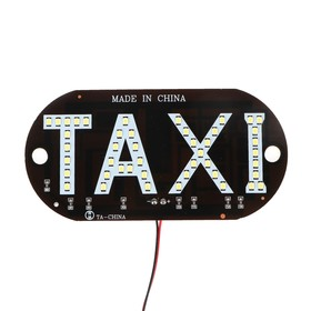"""Знак светодиодный """"Такси"""", 13 x 6 см, красное свечение"""