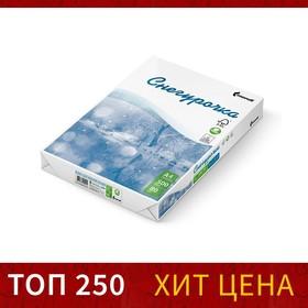 """Бумага А4 «Снегурочка», 500 листов, 80 г/м2, белизна 146 %, класс """"С"""""""