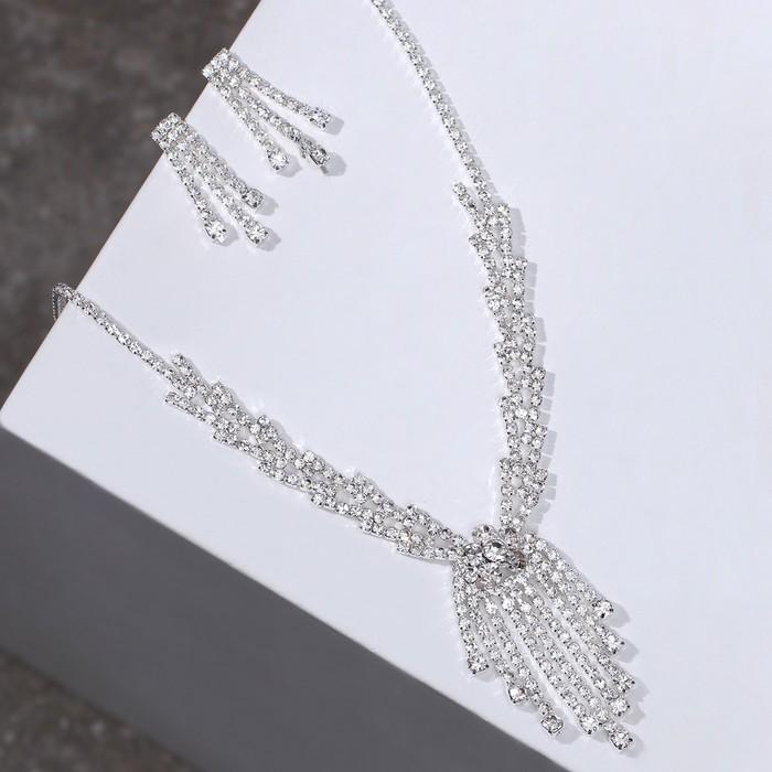 """Гарнитур 2 предмета: серьги, кулон """"Лёд"""" роскошь, цвет белый в серебре, L=28+12+7"""