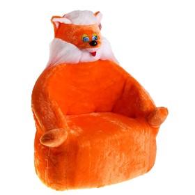 Мягкая игрушка «Кресло Лиса» Ош