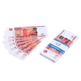 Пачка купюр 5000 рублей Ош