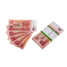 Пачка купюр СССР 10 рублей Ош
