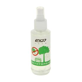 Антитополь спрей Lavr Anti Poplar, 0,185 л Ош