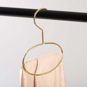 Вешалка для шарфов, цвет золото Ош