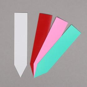 Ярлыки садовые для маркировки, 10 см, набор 20 шт., пластик, цвет МИКС Ош