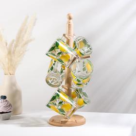 Набор кружек Vellarti «Лимоны», 230 мл, на деревянной подставке, в подарочной упаковке