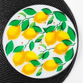 Блюдо сервировочное Vellarti «Лимоны», d=21,5 см