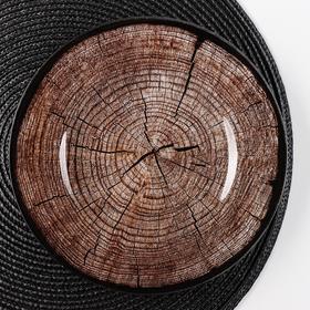 Блюдо сервировочное Vellarti «Спил дерева», d=21,5 см
