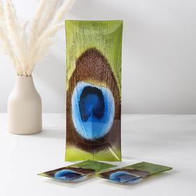 Набор столовый Vellarti «Перо Павлина», 3 предмета: 36,5×15 см, 19×9 см, в подарочной упаковке