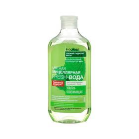 Мицеллярная fresh-вода «Народные рецепты» для и снятия макияжа , мятная, 490 мл