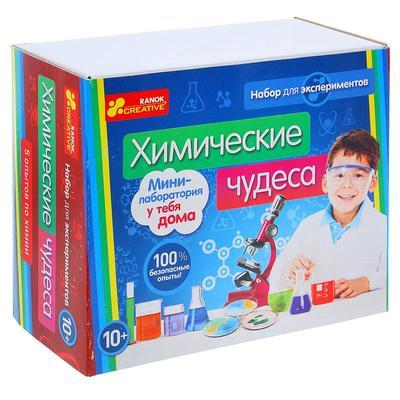 Научные игры «Химические чудеса»