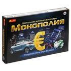 Настольная игра «Монополия» - Фото 2